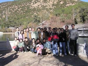 2006年元旦丽江之旅