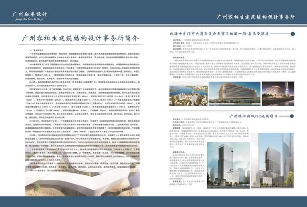 勘察设计2017年1-2期封面-2(gai).jpg