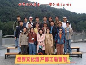 2004年秋天九寨沟之旅